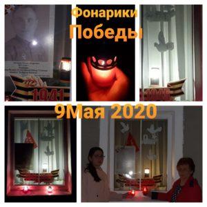 IMG-20200509-WA0070
